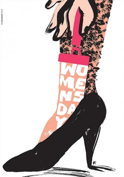 Gál Krisztián • Women's Day